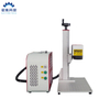 JPT M6 Mopa portable split Fiber Laser Marking Machine 20W 30W 70W